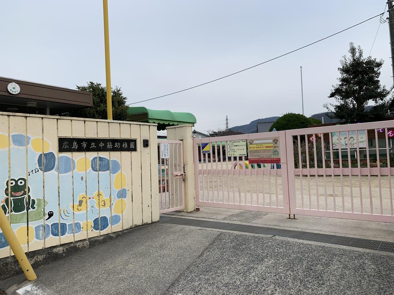 中筋幼稚園外観