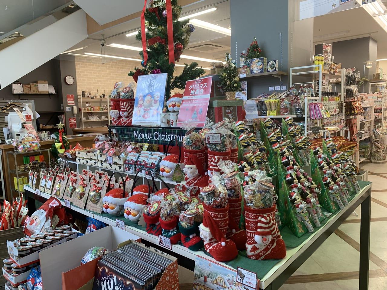 ルームプラスクリスマス商品